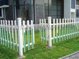 框架护栏 监狱护栏 体育场围栏 工厂围栏 车间隔离护栏