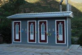 供应芜湖 黄山 巢湖景区移动厕所 常州移动厕厂家直销