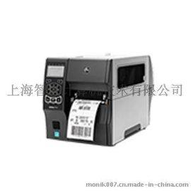 ZT410/ZT420RFID UHF打印机斑马RFID超高频打印机