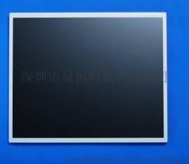 17寸高亮LCD,户外高亮屏,户外广告屏