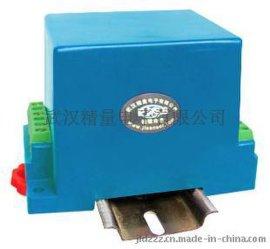 电压的频率检测线性隔离转换标准信号送PLC,频率变送器