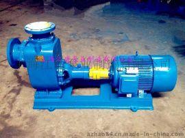 南方泵业40ZXP6.3-20卧式不锈钢清水自吸泵