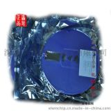 移动电源充电IC 恒压恒流充电IC-ME4057完全PIN对PIN代替TP4056