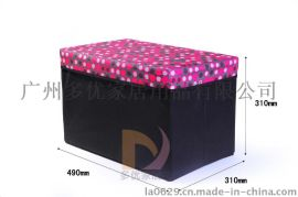 收纳凳批发、广州收纳箱厂家、皮革折叠凳生产商【广州多优】、大号长方形