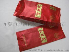 供应贵州速溶茶叶包装袋真空袋小茶叶袋茶叶包装袋无异味品质保障