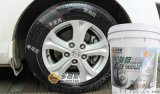 批发多普星汽车轮胎蜡光亮剂 大桶20kg 汽车轮胎保护剂 诚招代理