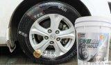 批發多普星汽車輪胎蠟光亮劑 大桶20kg 汽車輪胎保護劑 誠招代理