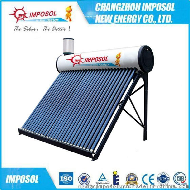 专业设计生产高效节能ISO9001认证太阳能热水器