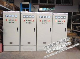 变频器控制柜 长沙文铖电气设备