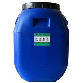 金属粘塑料胶水 pp与不锈钢粘接胶水 塑料金属胶水