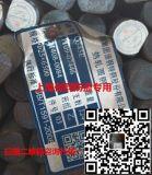 淮钢,宝钢Q345D圆钢16-300MM