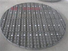 不锈钢丝网除雾器--不锈钢丝网除沫器