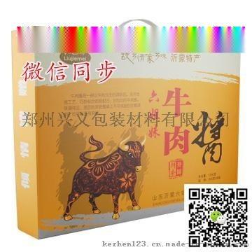 鲁山县礼盒厂 蜂蜜包装礼盒/鸡蛋包装盒 专注包装设计