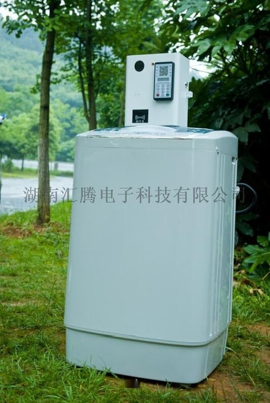 投资找项目,汇腾科技自助洗衣机