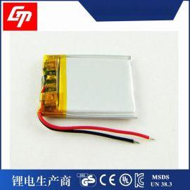 蓝牙耳机锂电池302025 110mah聚合物锂电池3.7v充电锂电池