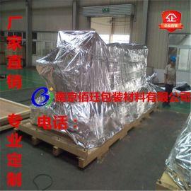 制作大型铝箔袋|出口防潮大型立体铝箔袋|精密抽真空大型立体袋