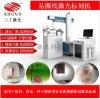 塑料薄膜透氣孔鐳射打孔機,塑料袋易撕線鐳射刻線機
