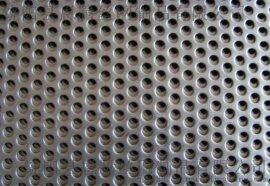 合肥衝孔網,圓孔網,洞洞板生產廠家