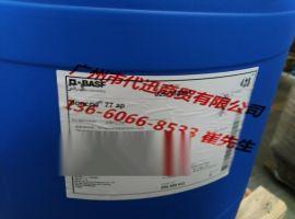 D.BASF**Joncryl7306水性丙烯酸成膜乳液