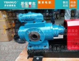 3U80A-4空气压缩机螺杆泵整机