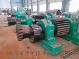 矿粉渣研磨设备2.6米球磨机小齿轮