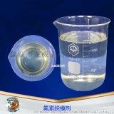深圳龍威LW363氟素矽橡膠脫模劑廠家批發
