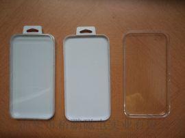 现货**ps塑料盒 iphone6手机壳包装 三星皮套通用 苹果5s包装盒