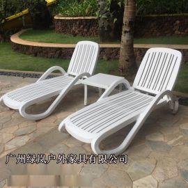 游泳池休闲躺椅户外塑料折叠沙滩椅厂家