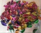 彩色棉花壳加香宜居宜人香气花瓣香薰 棉花壳原材料供应OPP袋包装