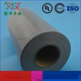深圳電源模快導熱矽膠片 防火阻燃 產品韌性好