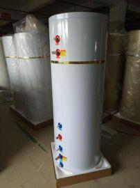 承压式储水箱空气源热泵热水器承压保温水箱空气能不锈钢承压保温水箱