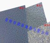 供應鴻豪高架架空全鋼網路地板OA地板表面磁性地毯自吸式磁性地毯地墊