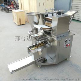 焦作全自动饺子机,新款仿手工饺子机厂家