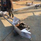 耐腐蝕化工粉料管鏈輸送機 鬆散物料碟片輸送機