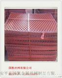 圓孔鍍鋅板爬架網      工地提升架     工地週邊防護網