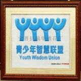 河北瑞華企業銘牌刺繡製作