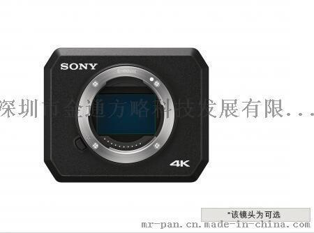 SONY UMC-S3C 高灵敏度 4K 远程视频摄像机 优惠**