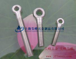 SUS304,GB798,活节螺栓