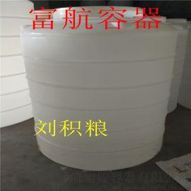 3吨塑料水塔3立方酸碱储罐3T耐酸碱化工桶