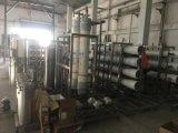 反渗透纯水设备HRX-50TIS