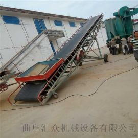 0.5米带宽托辊支架皮带输送机 化肥尿素装车输送机