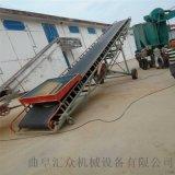 0.5米帶寬託輥支架皮帶輸送機 化肥尿素裝車輸送機