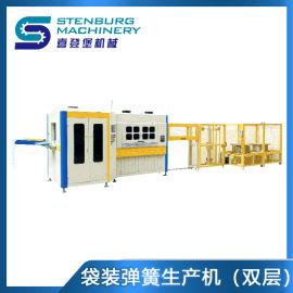 LR-PS-DL(S) 袋装弹簧生产机(双层)