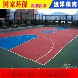 晋江丙烯酸球场建设造价|福建篮球场材料生产厂家