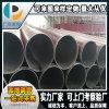 螺旋管 鋼板卷管 焊管 外塗玻璃纖維布 環氧煤瀝青油漆防腐加工