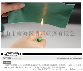 工厂专用防火布-烧焊工程阻燃布-玻璃纤维