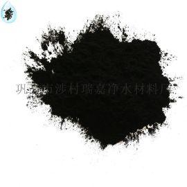 蔗糖用高質粉狀活性炭