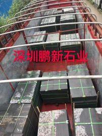 深圳黄锈石路边石弯道-深圳金色石材光板、深圳黄金麻石材成品板、