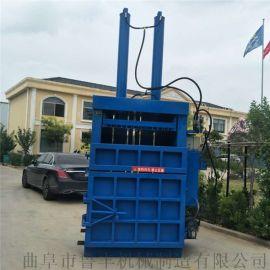 广州废纸液压打包机哪家好