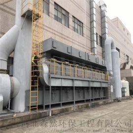 RCO催化燃烧法蓄热式催化燃烧装置